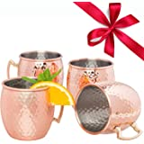 Moscow Mule Hand Hammered Copper 18 Ounce Drinking Mug – Copper Cups with Bonus Cocktail Recipes, Set of 4