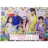 【外付け特典あり】MAGICAL☆BEST -Complete magical2 Songs- (初回生産限定盤-ライブDVD盤-) (オリジナルペンケース+magical2オリジナル自由帳(B5サイズ)付)