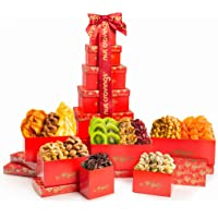 Holiday Dried Fruit & Nut Gift Basket, Red Tower (12 Mix) - Thanksgiving, Christmas, Xmas Food Arrangement Platter, Care…