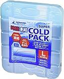 キャプテンスタッグ(CAPTAIN STAG) 保冷剤 時短凍結 スーパーコールドパック