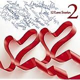 12 Love Stories 2(初回限定盤)(DVD付)