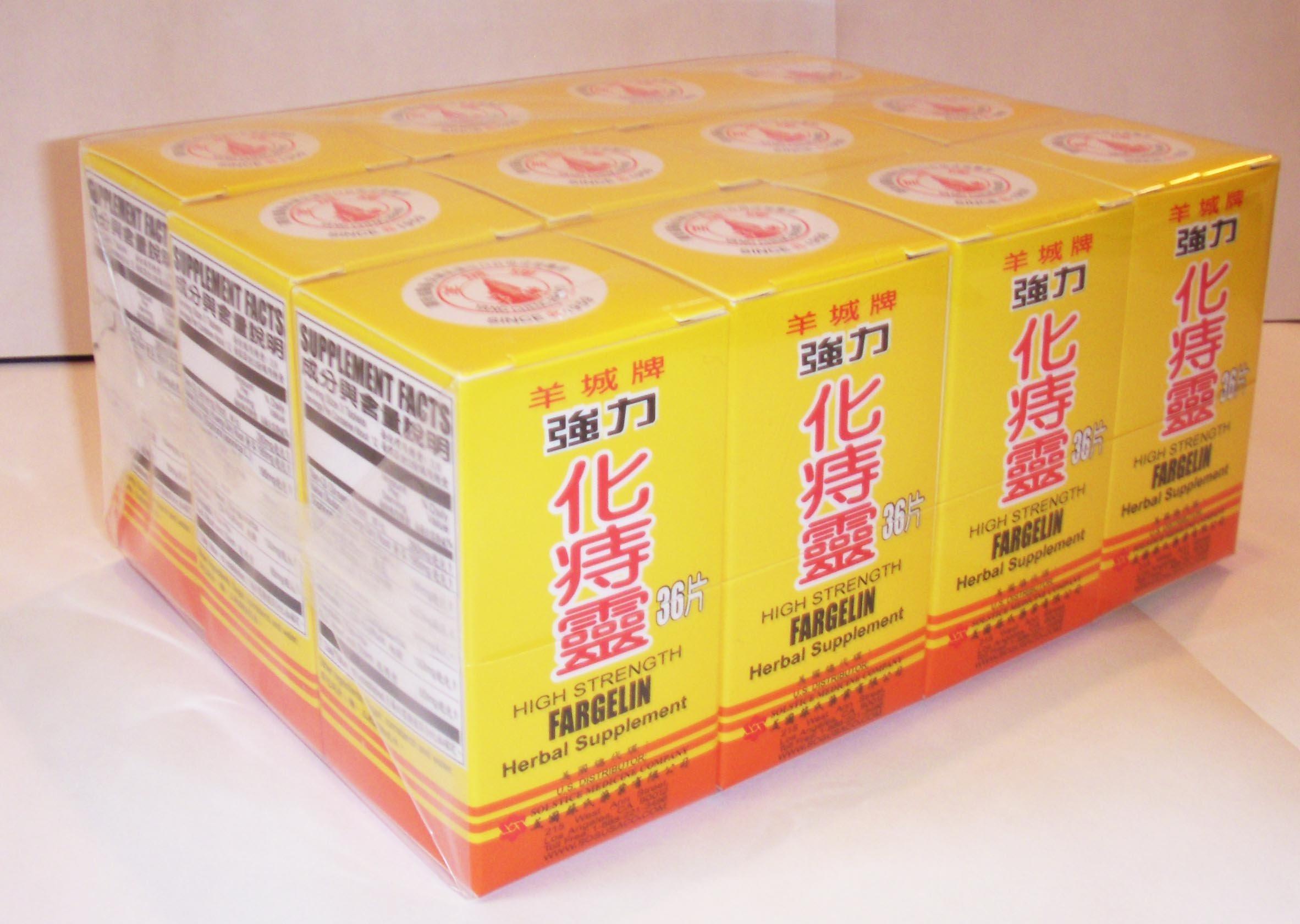 High Strength Fargelin 36 Tablets Per Bottle - 12