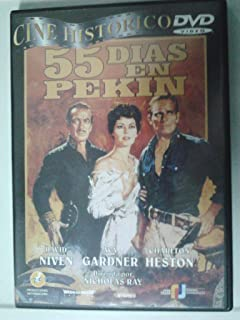55 Days in Peking by Ava Gardner: Amazon.es: Ava Gardner, Charlton Heston, David Niven, Elizabeth Sellars, Flora Robson, Nicholas Ray: Cine y Series TV