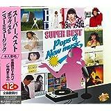 西城秀樹 ヤングマン YOUNG MAN 他 ポップス&ニューミュージック ベスト CD