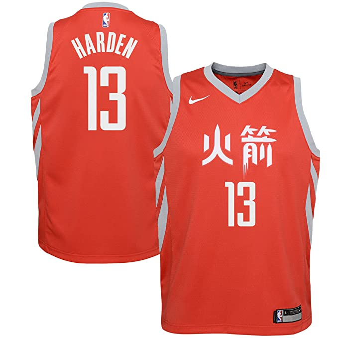 Nike NBA Houston Rockets James Harden 13 2017 2018 City Edition Jersey Official, Camiseta de Niño: Amazon.es: Ropa y accesorios