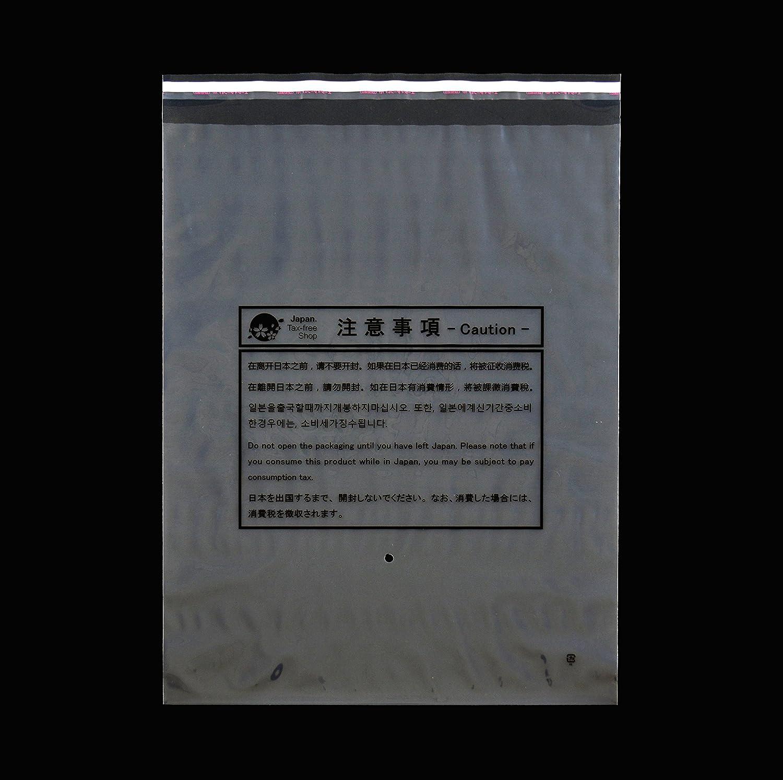 【免税袋】(TAX FREE BAG) Mサイズ 横330×縦430×フタ40mm【30000枚 @21.51円】 B00U9XVG6K 半透明-30000枚