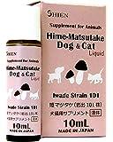 シエン Hime-Matsutake Dog & Cat 10mL