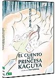 El Cuento De La Princesa Kaguya [DVD]