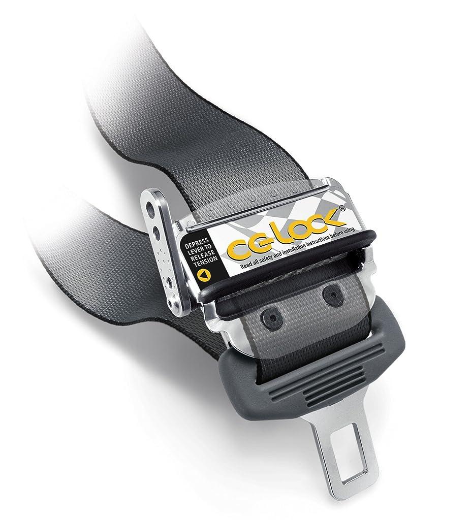 CG-Lock CG001 Seatbelt Stabilizer
