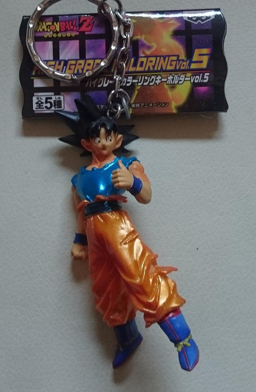 Dragon Ball Z high-grade color ring Keychain vol.5 Goku