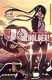UQ Holder - Volume 2