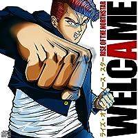 WELCAME (DOUBLE VINYL) - R