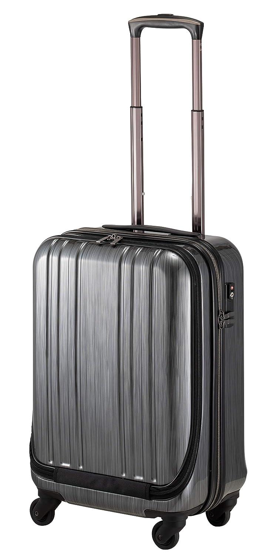 [プラスワン] スーツケース キャリーケース ALPHA SKY 9911-48P(アルファスカイフロントオープン)ハード 54cm 容量:35L / 重量:2.9kg【9911-48P】LCC機内持ち込み可能 メーカ1年保証付き B07NS1RP3K ブラックヘアライン