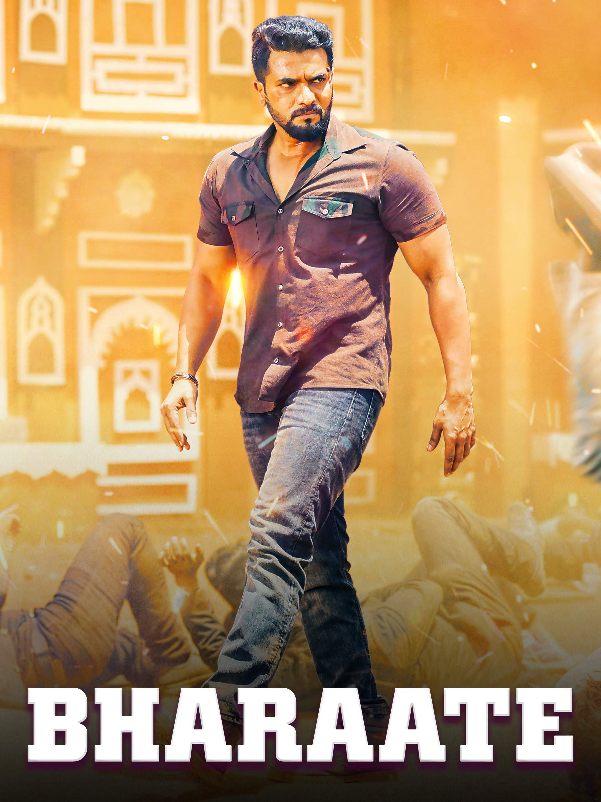 Bharaate (2020) Hindi Dubbed Official Trailer 1080p HDRip