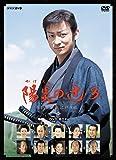 陽炎の辻3 ~居眠り磐音 江戸双紙~ DVD-BOX