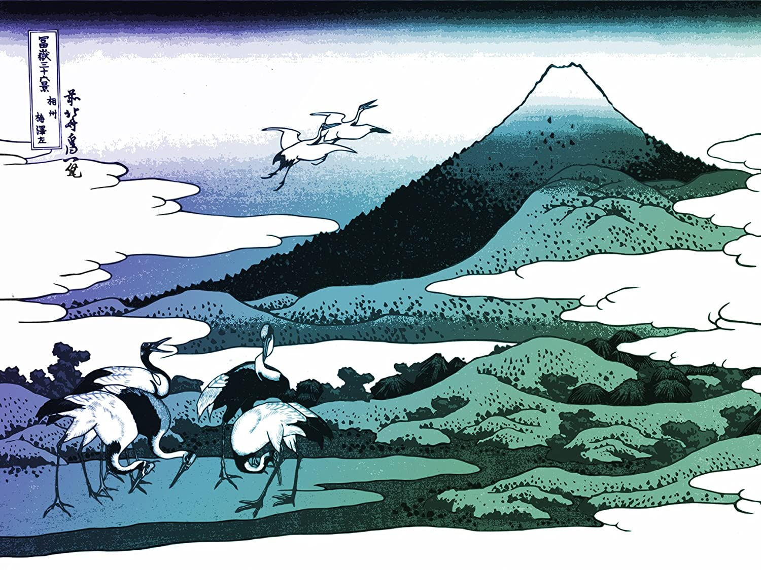 ArtVerse HOK014A2228A Japanese Cranes and Mount Fuji Wood Block Print in Cool Tones Ombre Removable Art Decal 22 x 28 RetailSource Ltd
