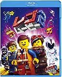 レゴ® ムービー2  ブルーレイ&DVDセット (2枚組) [Blu-ray]