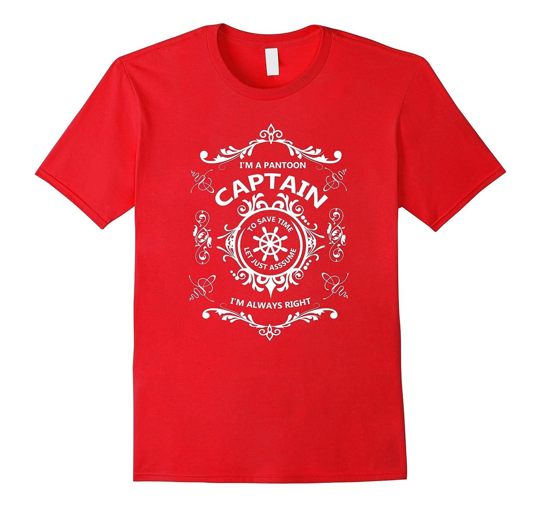 I am a Pontoon Captain T Shirt-Art