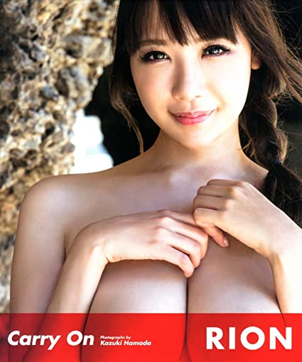 Criticism advise Japanese av idol girl nude phrase and