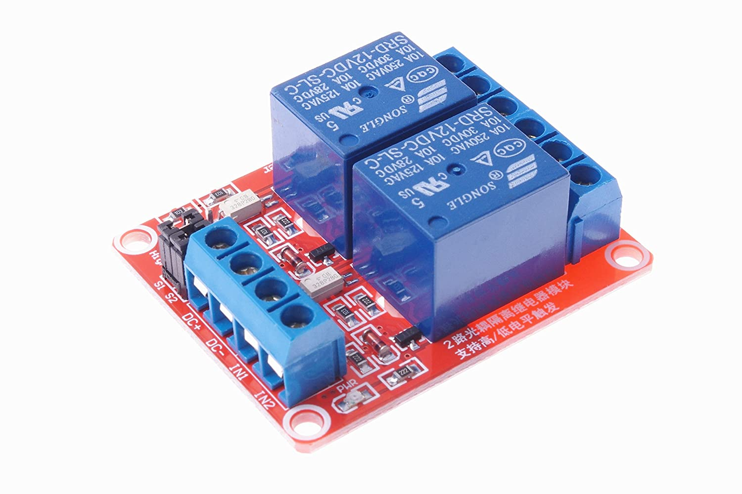 Smakn Dc 12v 2ch 2 Channel Isolated Optocoupler High Mega Relay Board Wiring Diagram Low Level Trigger Module Home Audio Theater