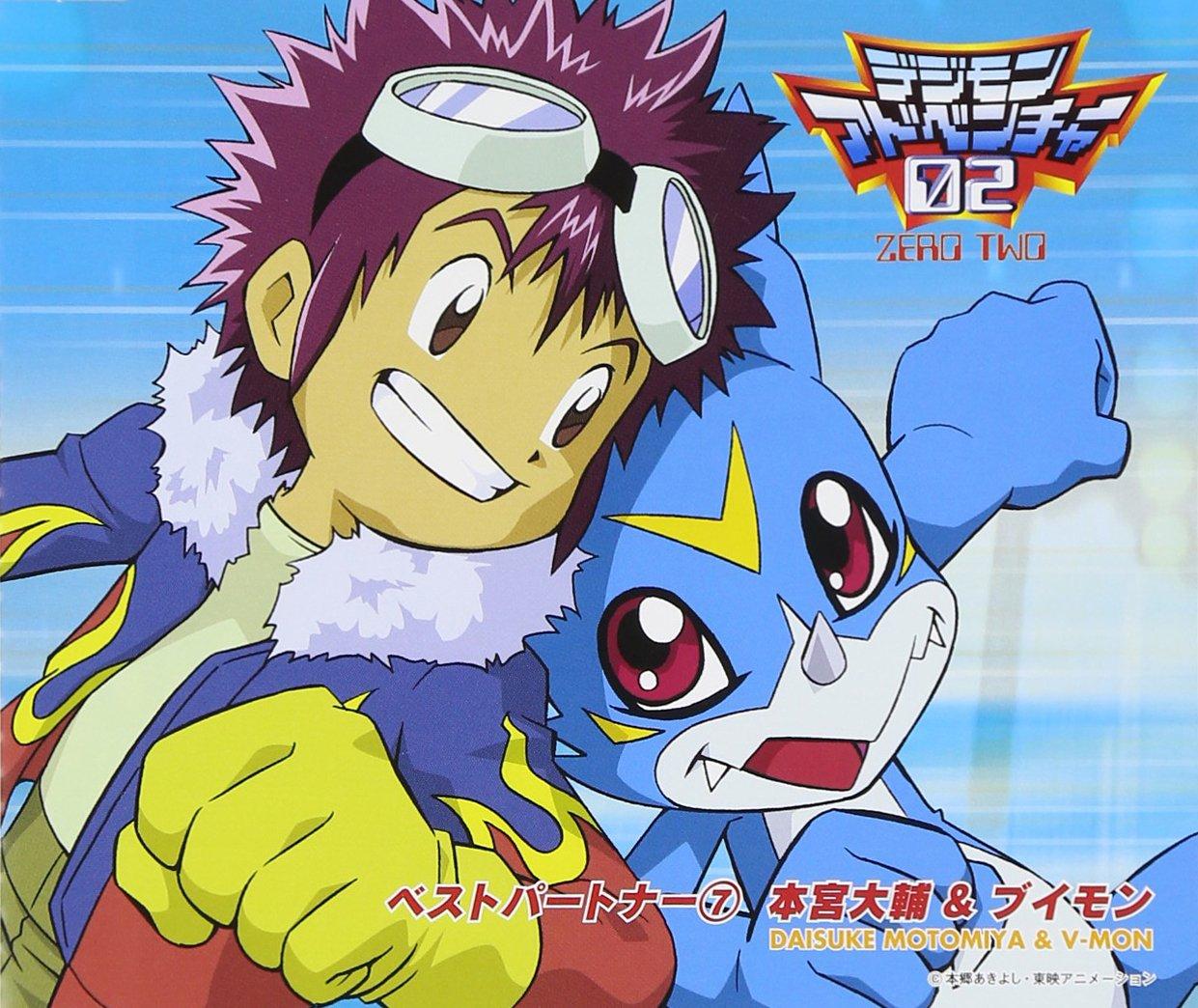 Digimon Adventure 02 Best Part: Motomiya Daisuke, V: Amazon.es: Música