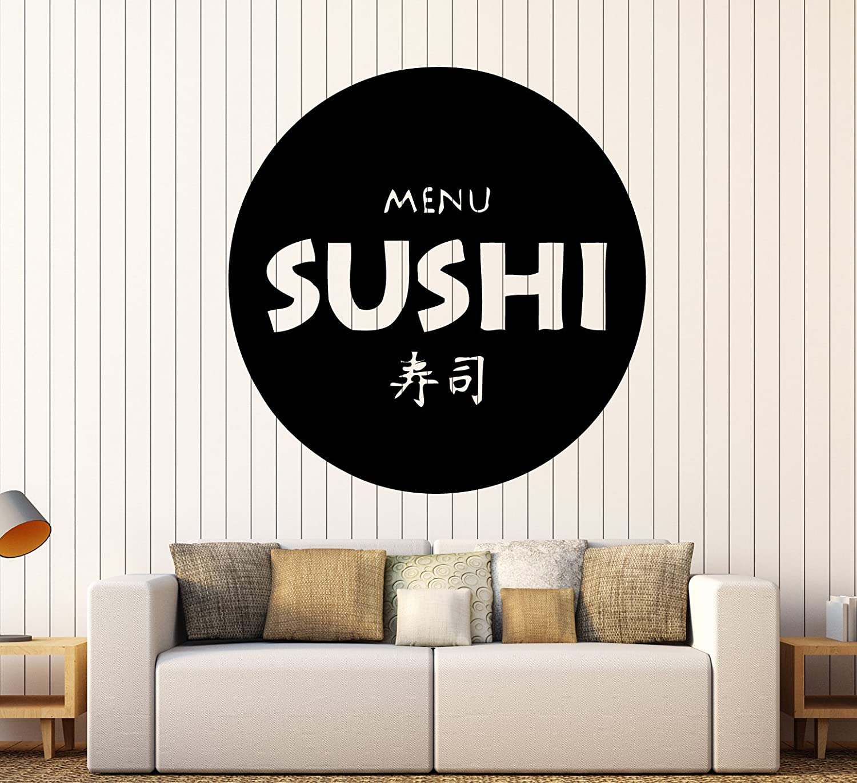 Restaurant Japanese Food Business Sushi Store Wall Art Decor Vinyl Sticker z633