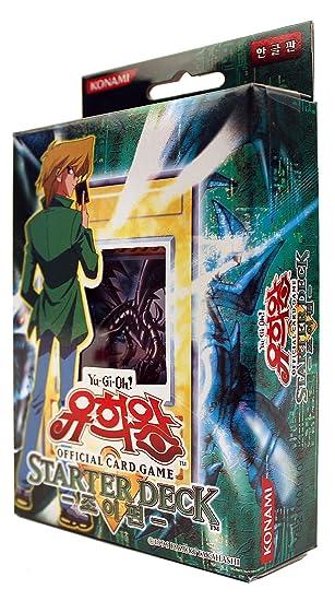 Yu-Gi-Oh! Konami Yugioh Cartas TCG OCG 50 Cartas Baraja de ...