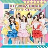 Heatup Dreamer (DVD盤A) (DVD付)