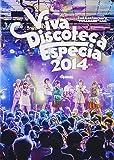 Viva Discoteca Especia 2014 [DVD]