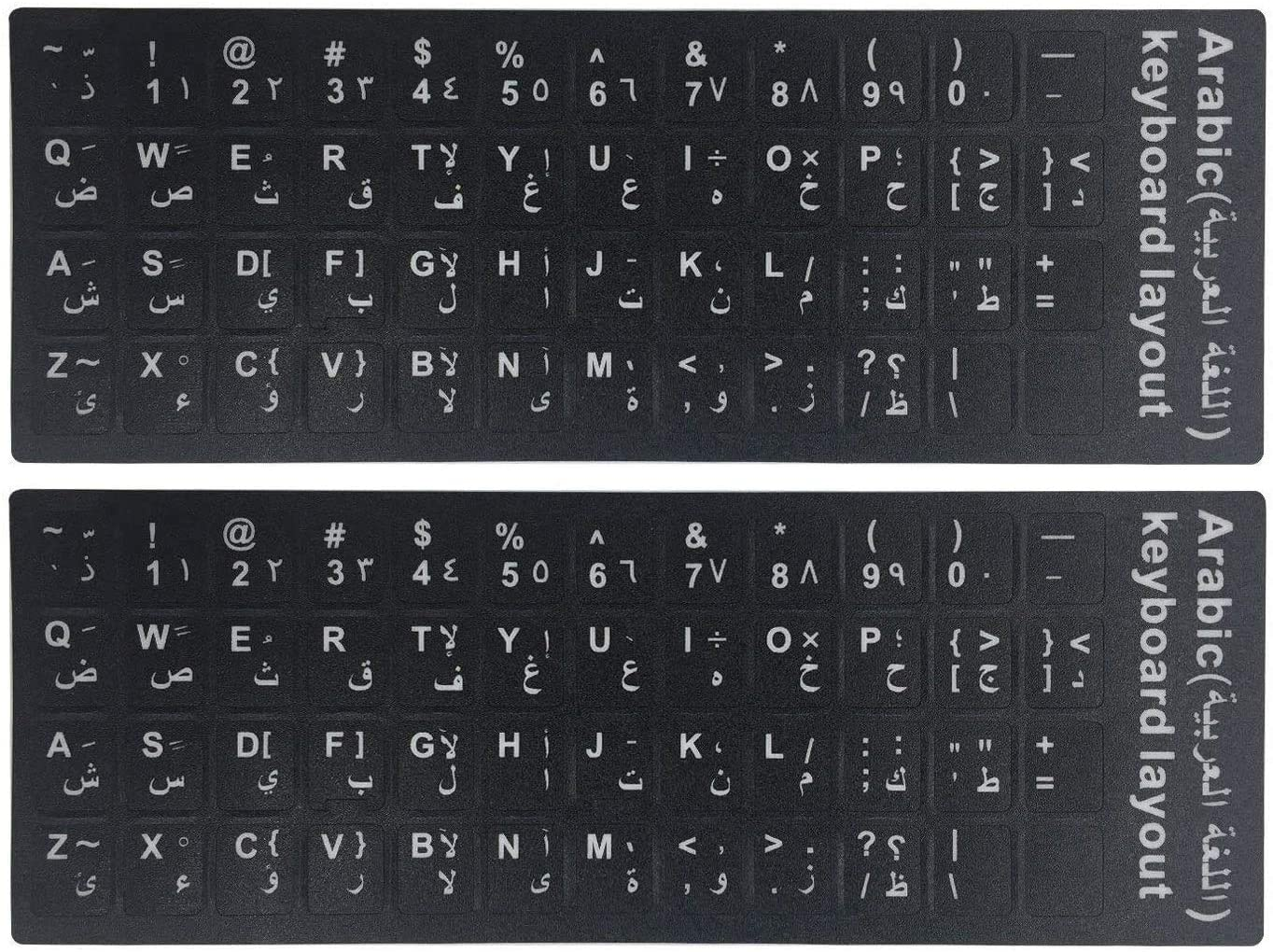 "[2PCS Pack] FORITO Arabic Keyboard Stickers, Arabic Keyboard Stickers Black Background with White Lettering for Computer, Each Unit Size: (Width) 0.43"" x (Height) 0.51"" (Matte)"