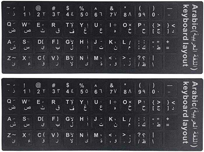 Top 9 Qwerty Keyboard Stickers For Samsung Laptop