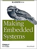 嵌入式系统开发(影印版)