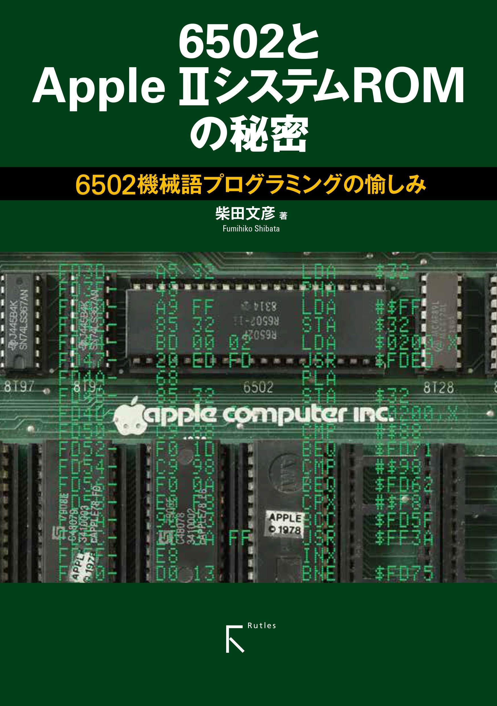 400 円 com bill Apple