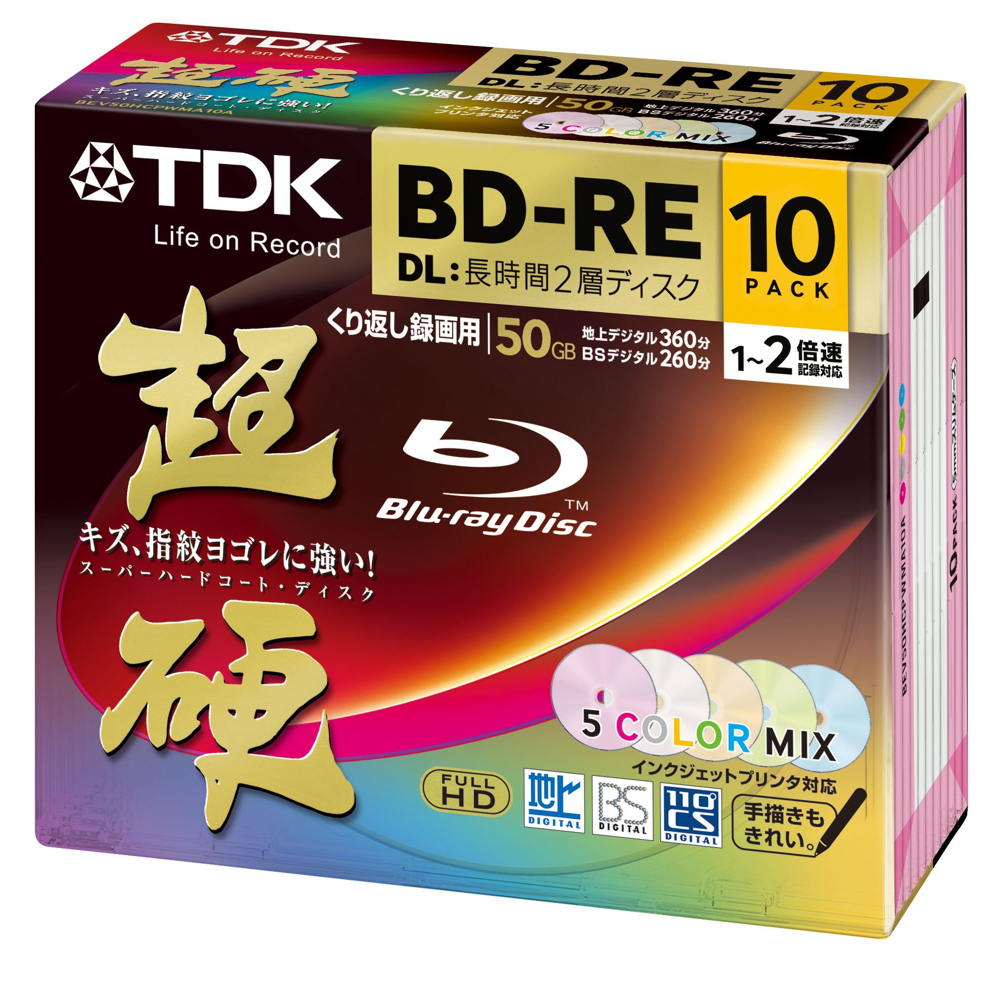 10 New TDK Bluray Discs 50 GB BD-RE 2X Speed Rewritable Blu-Ray Video Color Mix Inkjet Printable by TDK