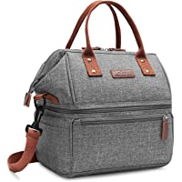Lokass Lunch Bags for Women Wide Open Insulated Lunch Box With Double Deck Large Capacity Cooler Tote Bag With Removable Shoulder Strap Leak-Proof Lunch Organizer For Girls/Outdoor/Work