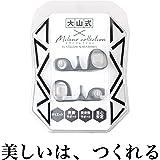 大山式 (大山式 ミラノコレクションモデル by ATSUSHI NAKASHIMA)