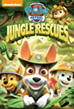 Paw Patrol: Jungle Rescues [DVD]
