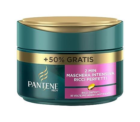 Pantene Maschera Int300ml Ricci Amazonit Bellezza