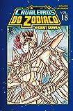 Cavaleiros do Zodíaco (Saint Seiya) - Volume 18