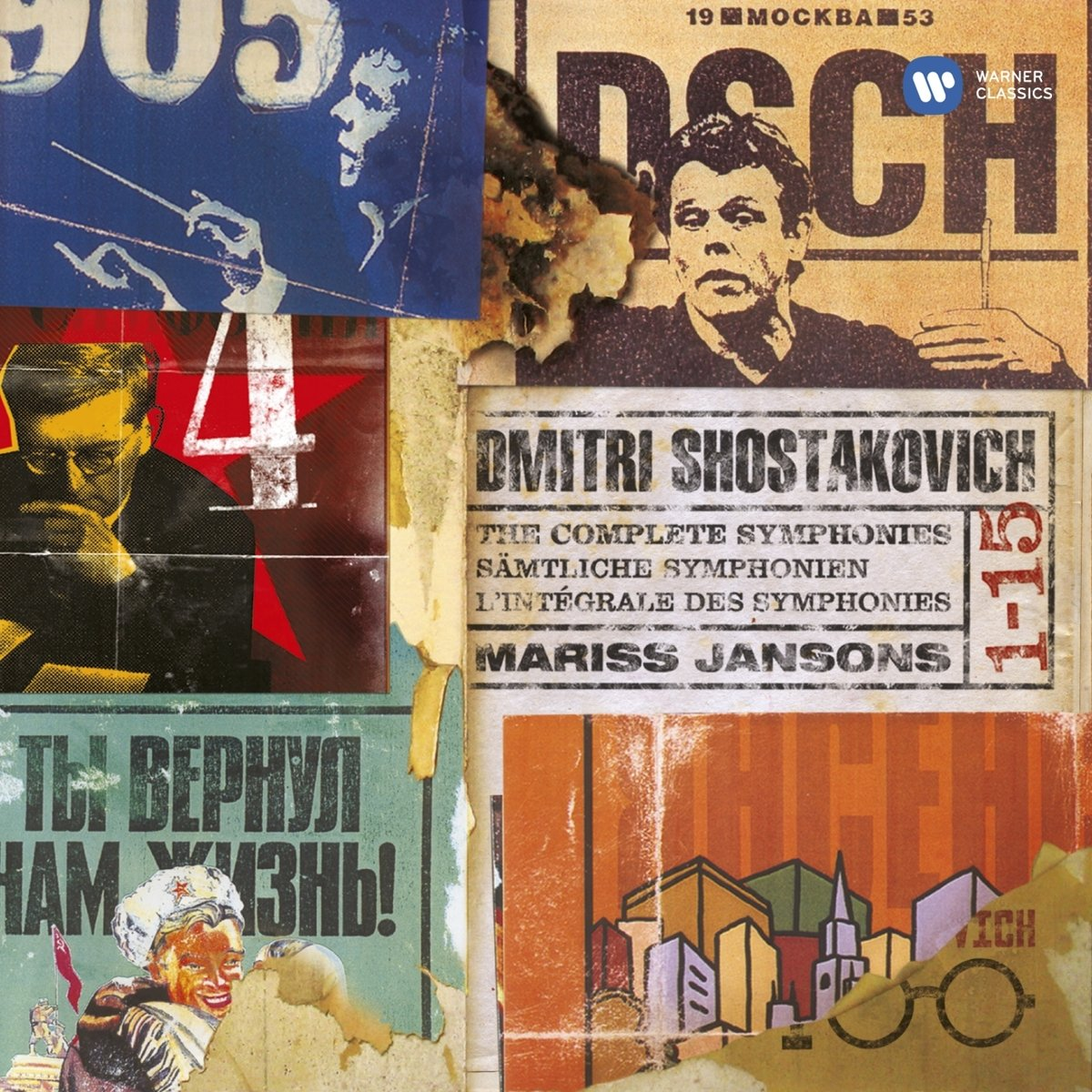 Shostakovich: The Complete Symphonies - Mariss Jansons (10 CD)