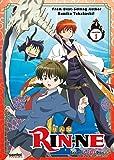 Rin-ne 1 [DVD] [Import]