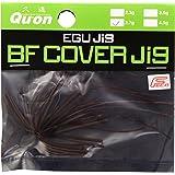 ジャクソン(Jackson) Qu-On ジャクソン クオン BF COVER JIG 2.7g カバージグ ルアー スモールラバージグ スモラバ カバー打ち 魚釣り用品