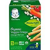 Gerber 嘉宝 Graduates 蔬菜香脆条 橙色口味5袋(2盒)
