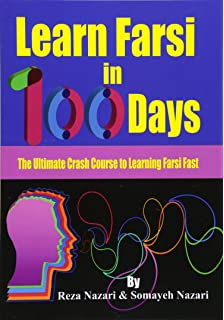 Basic persian a grammar and workbook grammar workbooks saeed learn farsi in 100 days the ultimate crash course to learning farsi fast fandeluxe Images