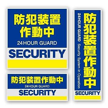 Amazon.co.jp: セキュリティー...