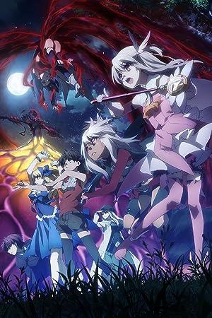 Fate/kaleid liner プリズマ☆イリヤ ツヴァイ ヘルツ! DVD