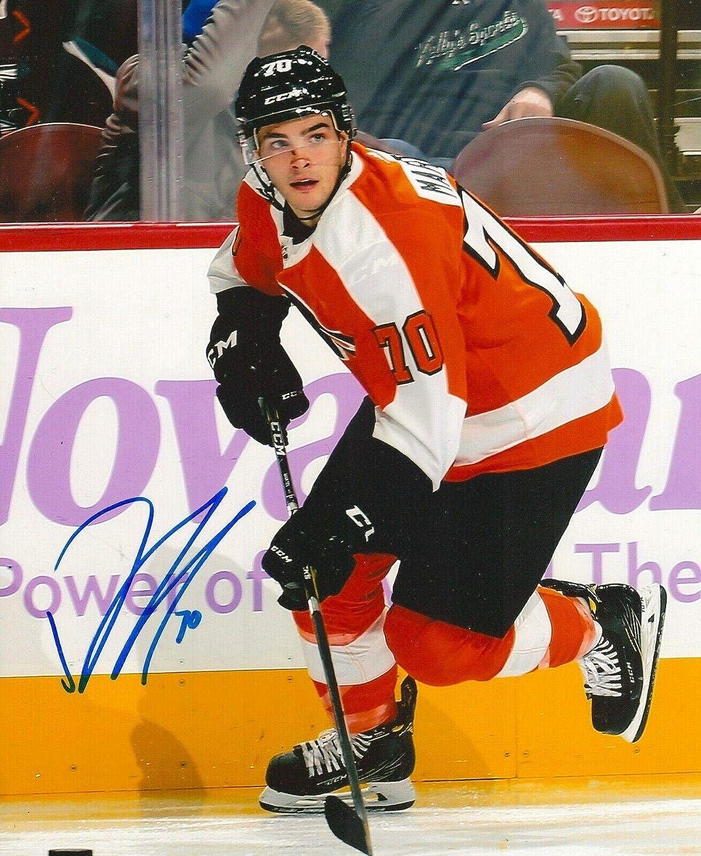 Autographed Danick Martel Photo Autographed NHL Photos 8X10 w COA
