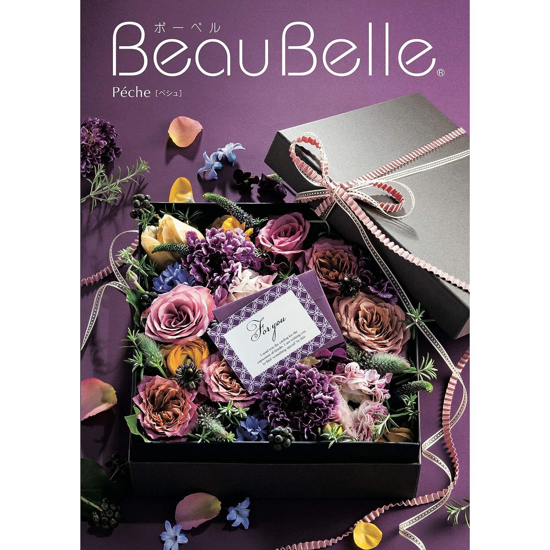 シャディ カタログギフト BeauBelle (ボーベル) ペシュ 包装紙:ルシェローズ B072N7X1WZ