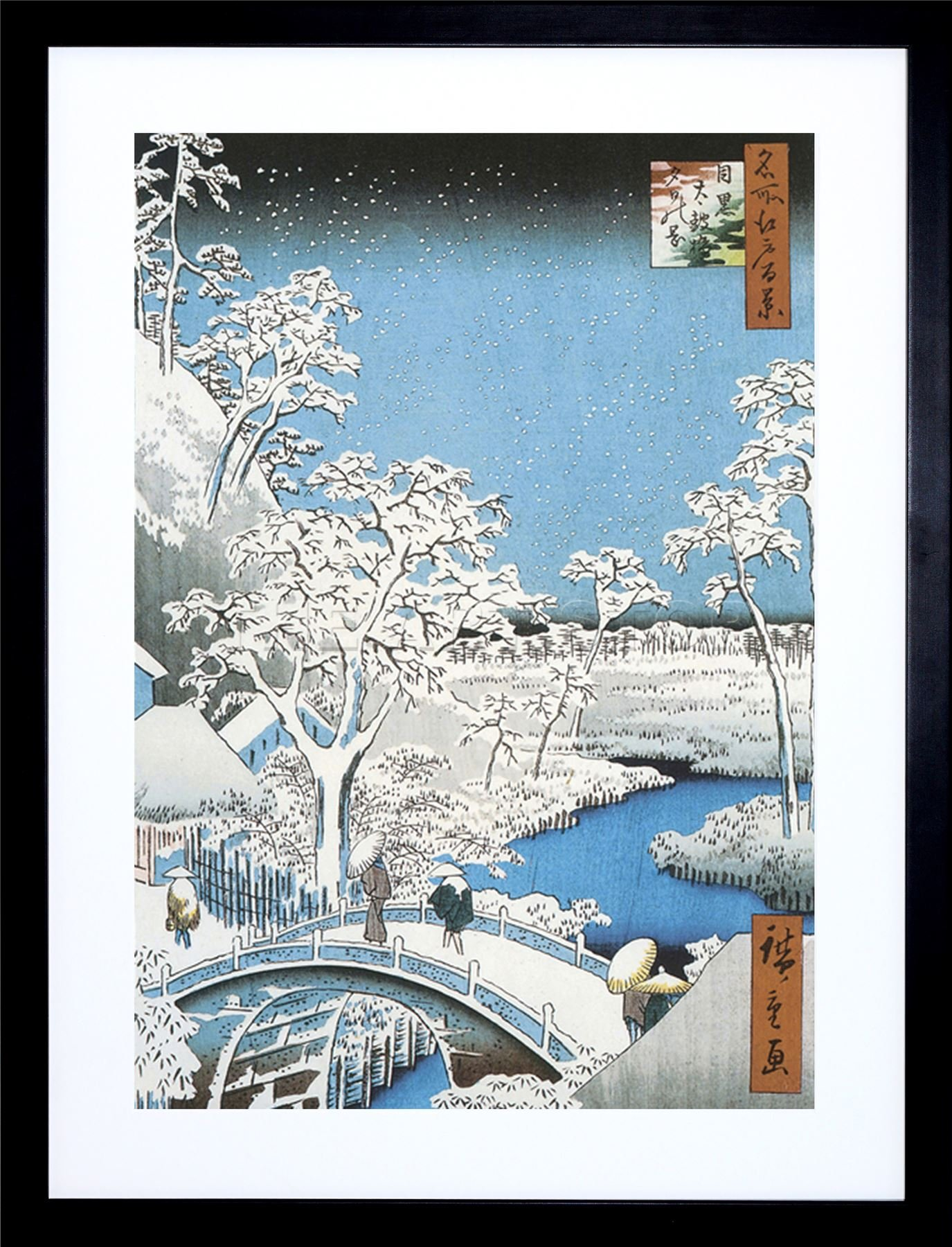9x7 '' PAINTING JAPANESE WOODBLOCK BRIDGE OVER RIVER FRAMED ART PRINT F97X688