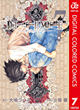 DEATH NOTE カラー版 7 (ジャンプコミックスDIGITAL)